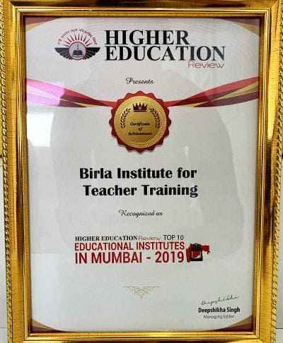 birla-institute-for-teacher-training-award